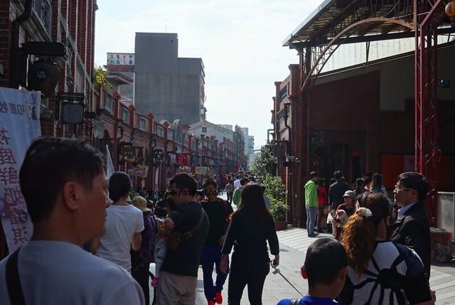 三峡 三角老街