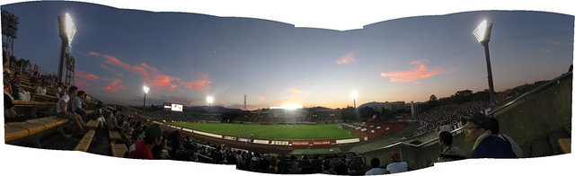 Nishikyogoku Athletic Stadium, Kyōto