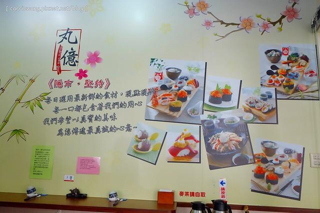 sashimi (4)