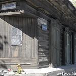 4 Viajefilos en Novosibirsk 023