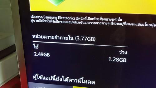 เนื้อที่เก็บข้อมูลมีให้ 4GB