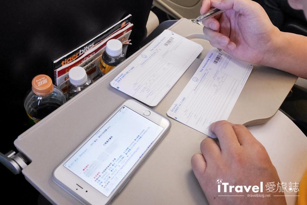 泰国入境卡填写教学 (8)