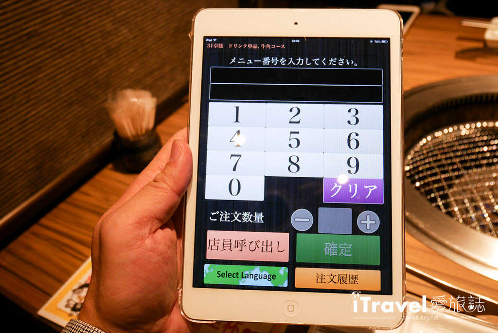 京都美食餐厅 牛角烧肉吃到饱 (50)