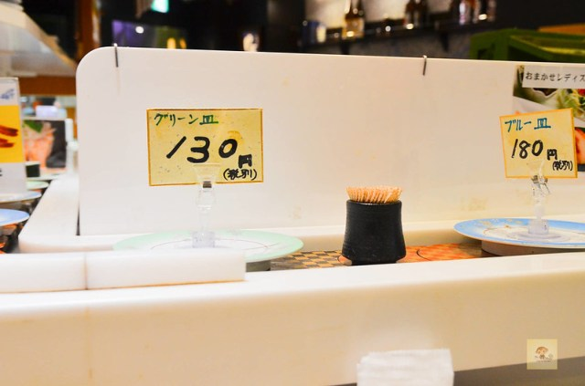 上野浜よし壽司-20