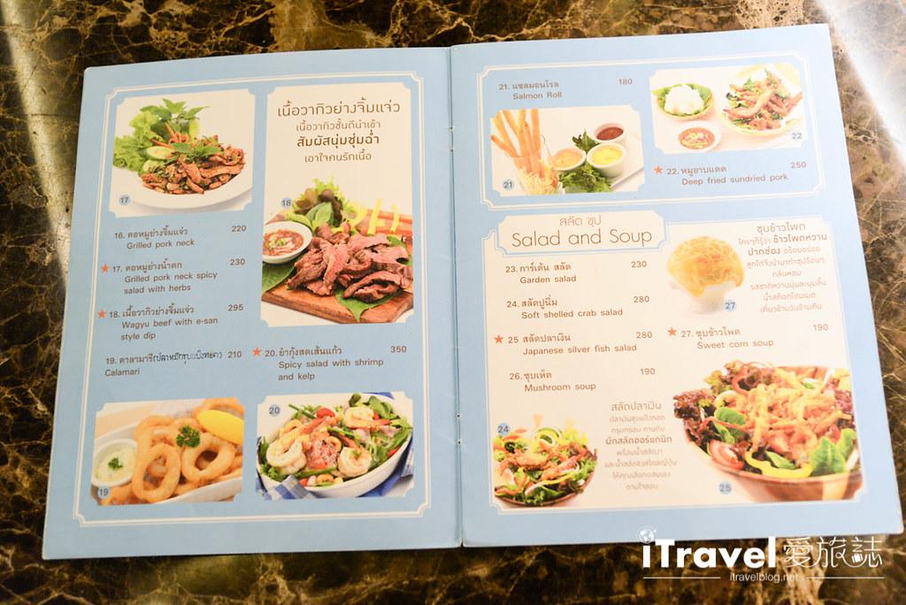 考艾美食餐廳 Look kai Restaurant (20)