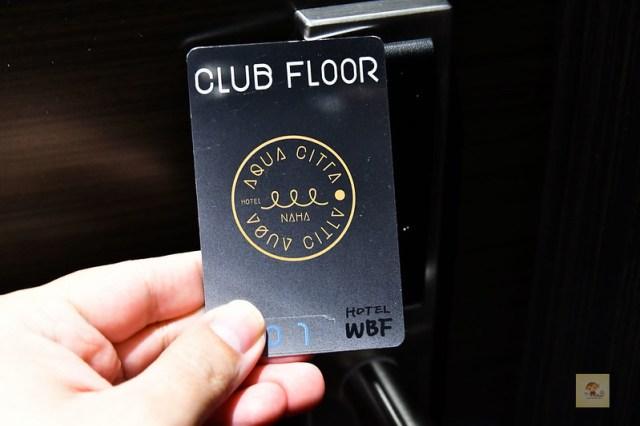 沖繩WBF水之都那霸酒店-95