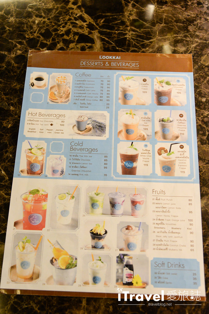 考艾美食餐廳 Look kai Restaurant (17)