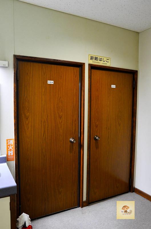 一富士莊-38