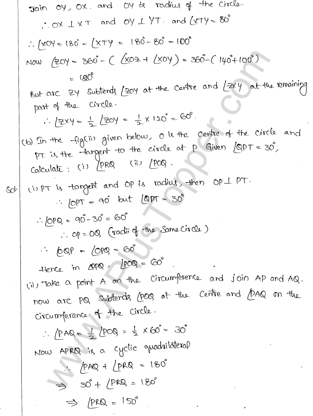 ml-aggarwal-icse-solutions-for-class-10-maths-chapter-16-circles-101