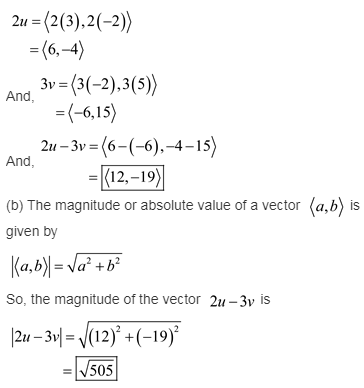 calculus-graphical-numerical-algebraic-edition-answers-ch-10-parametric-vector-polar-functions-exercise-10-2-21e1