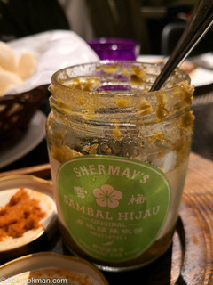 Sheraton Towers Singapore - Shermay Lee Buffet