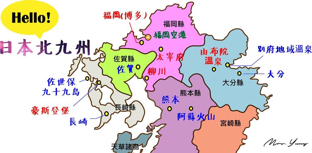 日本北九州福岡自由行-熱門旅遊景點介紹給你! - 輕旅行