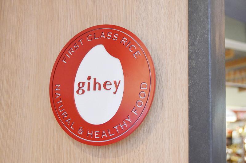 gihey