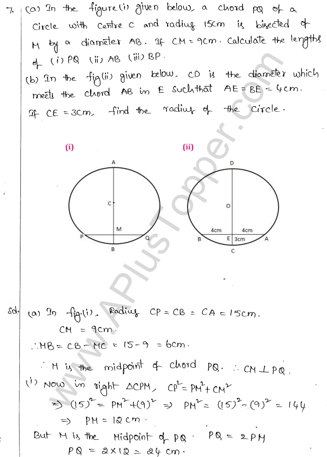 ml-aggarwal-icse-solutions-for-class-10-maths-chapter-16-circles-6