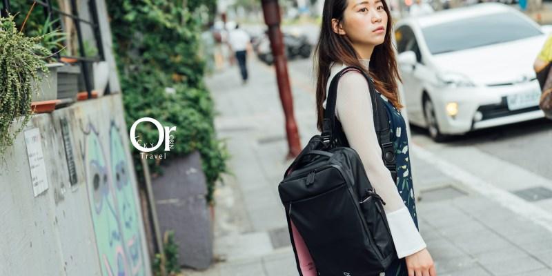 BOW Quiver 防水多功能萬用包|女孩的運動背包、旅行背包、筆電背包、相機背包通通滿足,外觀黑色好穿搭、內袋多樣俏皮配色