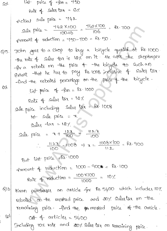 ml-aggarwal-icse-solutions-for-class-10-maths-chapter-2-sales-tax-and-value-added-tax-7
