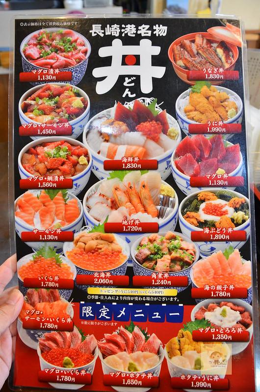 海鮮市場長崎港, 長崎海鮮丼推薦, 長崎美食推薦, 新地中華街美食, 長崎便宜海鮮