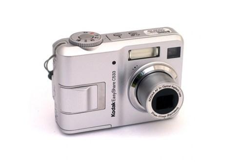 Kodak EasyShare C533 Digital Camera