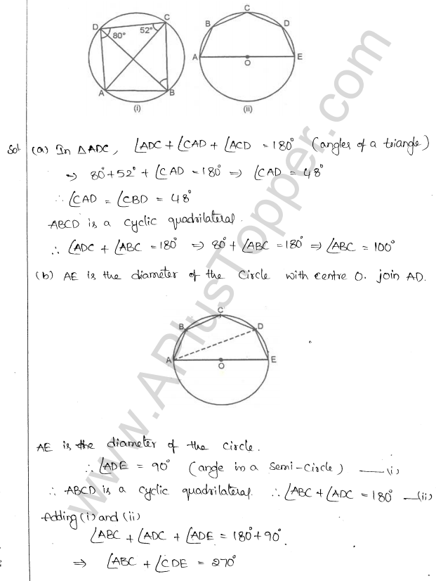 ml-aggarwal-icse-solutions-for-class-10-maths-chapter-16-circles-33