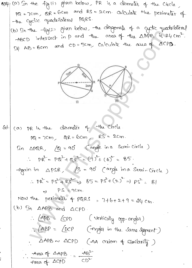 ml-aggarwal-icse-solutions-for-class-10-maths-chapter-16-circles-54