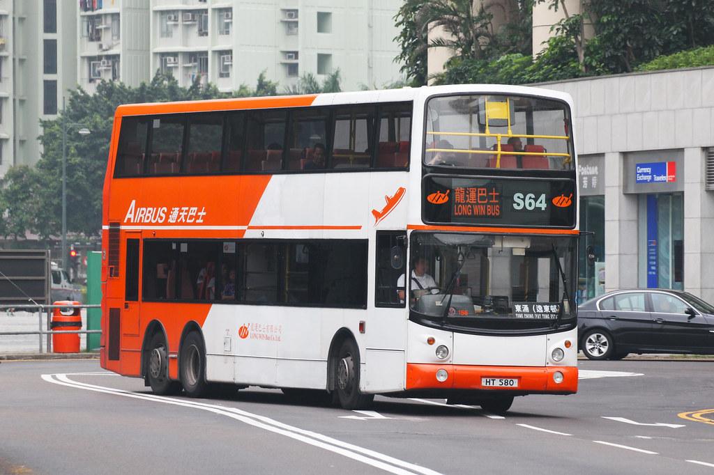Dennis Trident 12m (1XX. 2XX) - BuStation Gallery - PA4: Longwin Bus