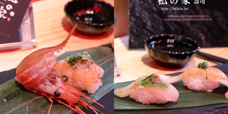 台南美食 隱身在百年市場的庶民美食,新鮮手作壽司更怄意。「私之家壽司」 東菜市場 市場美食 