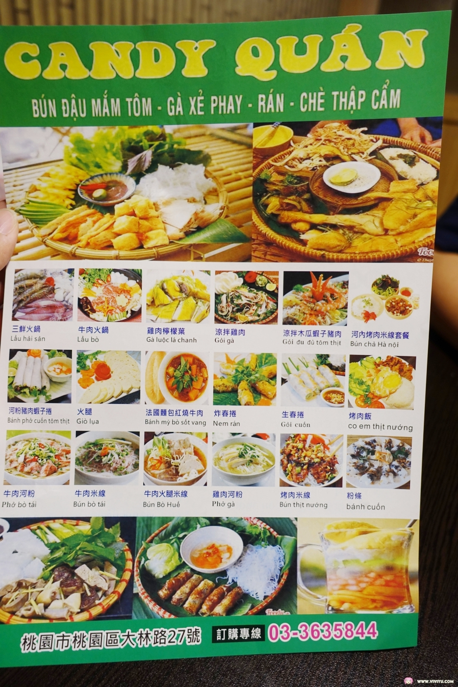 桃園火車站美食,桃園美食,牛肉河粉,生春捲,誠心越式美食,越南美食 @VIVIYU小世界