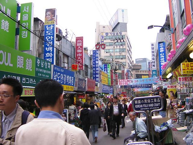 Namdaemum Market near Myeongdong