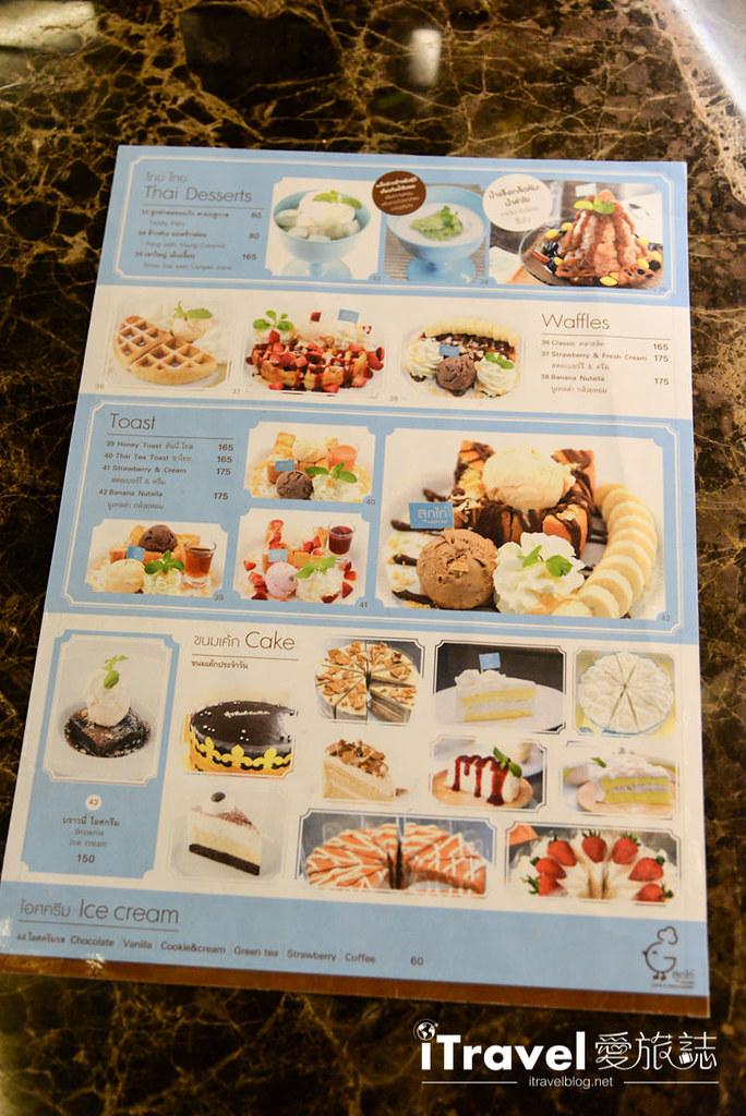 考艾美食餐廳 Look kai Restaurant (18)