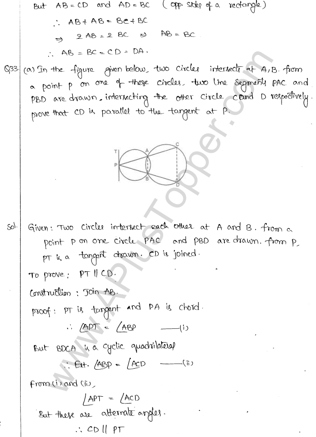 ml-aggarwal-icse-solutions-for-class-10-maths-chapter-16-circles-110