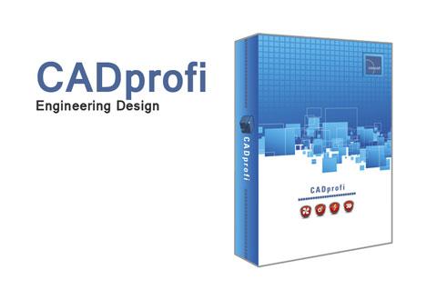CADprofi 11.09 32bit 64bit full license