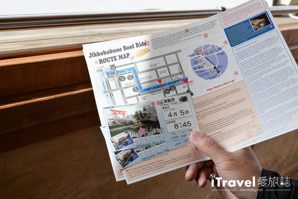 京都賞櫻景點 岡崎疏水道 (6)