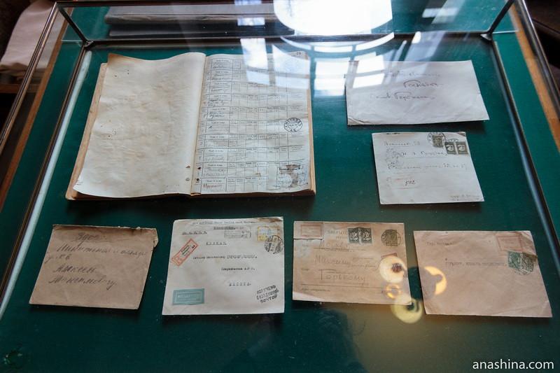 Корреспонденция Максима Горького, особняк Рябушинского, Москва
