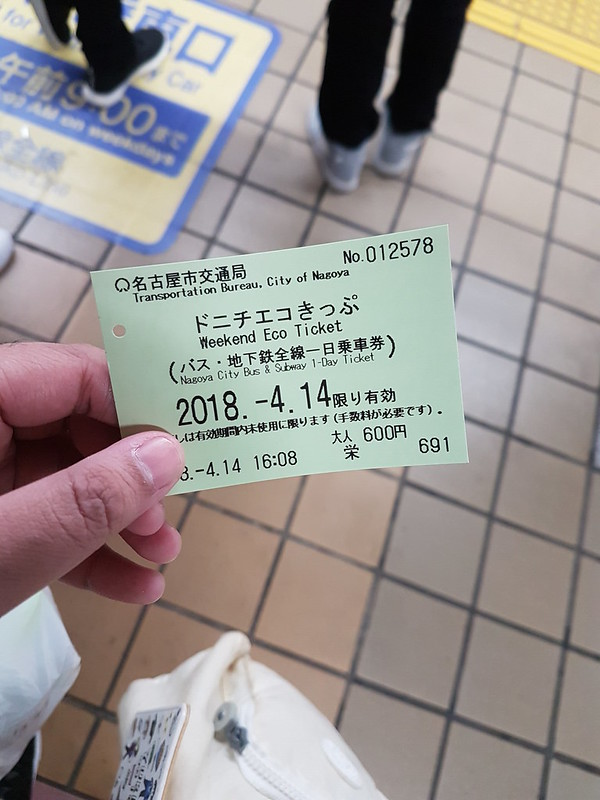 20180414_161234