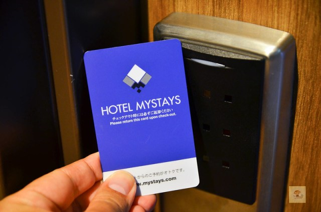 Mystays金澤城堡酒店, 金澤住宿推薦, 金澤便宜飯店, 金澤自由行