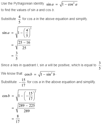 larson-algebra-2-solutions-chapter-14-trigonometric-graphs-identities-equations-exercise-14-6-13e