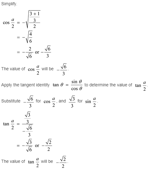 larson-algebra-2-solutions-chapter-14-trigonometric-graphs-identities-equations-exercise-14-7-13e1