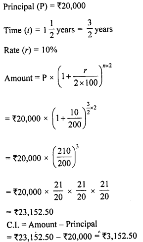 selina-concise-mathematics-class-8-icse-solutions-simple-and-compound-interest-C-23
