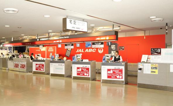 jal ABC service
