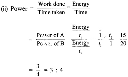 Selina Concise Physics Class 8 ICSE Solutions - Energy 19.2