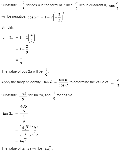 larson-algebra-2-solutions-chapter-14-trigonometric-graphs-identities-equations-exercise-14-7-19e1