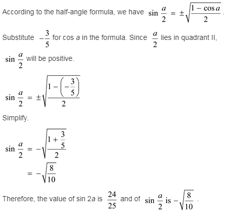 larson-algebra-2-solutions-chapter-14-trigonometric-graphs-identities-equations-exercise-14-7-5gp1