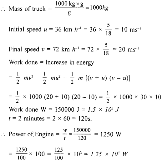 Selina Concise Physics Class 8 ICSE Solutions - Energy 18