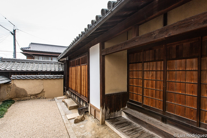 Kadoya en Naoshima
