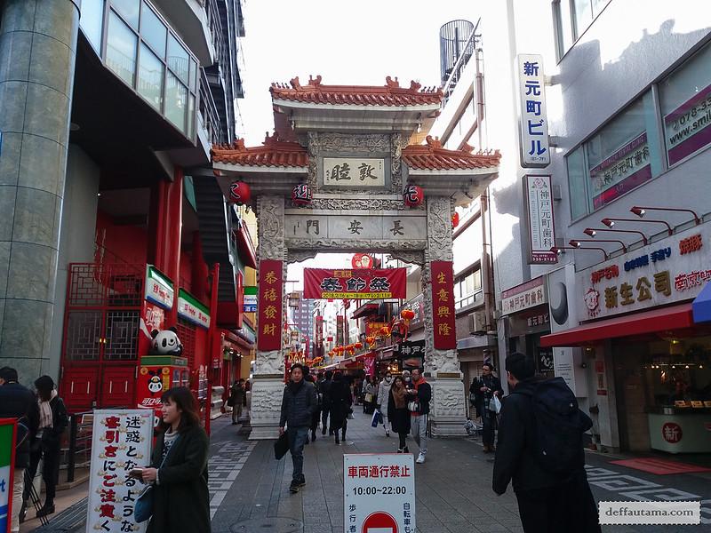 9 Hari Babymoon ke Jepang - Nankin-machi