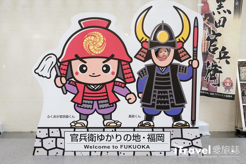 福岡飯店推薦 The Residential Suites Fukuoka (67)