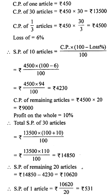 selina-concise-mathematics-class-8-icse-solutions-profit-loss-and-discount-D-13