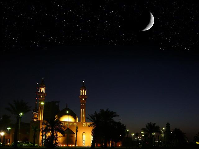 HAPPY RAMADHAN [Mobarak Alaikom Al Shahar]