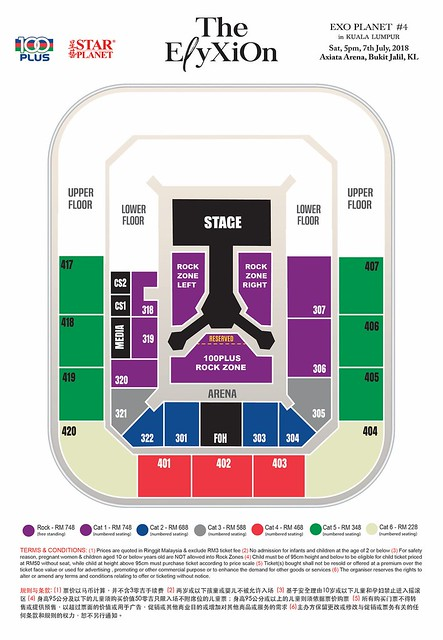 EXO PLANET #4 – The EℓyXiOn – in Kuala Lumpur Seating Plan
