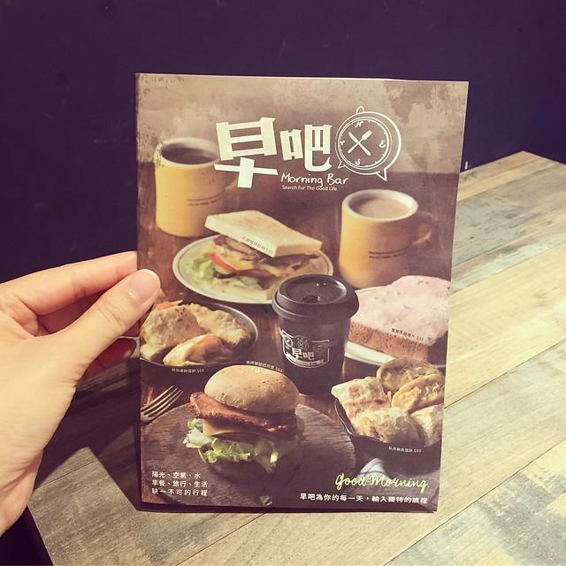 【捷運松江南京站】早吧 Morning Bar 伊通店 / 新開的早午餐店 @ 喵大俠 :: 痞客邦